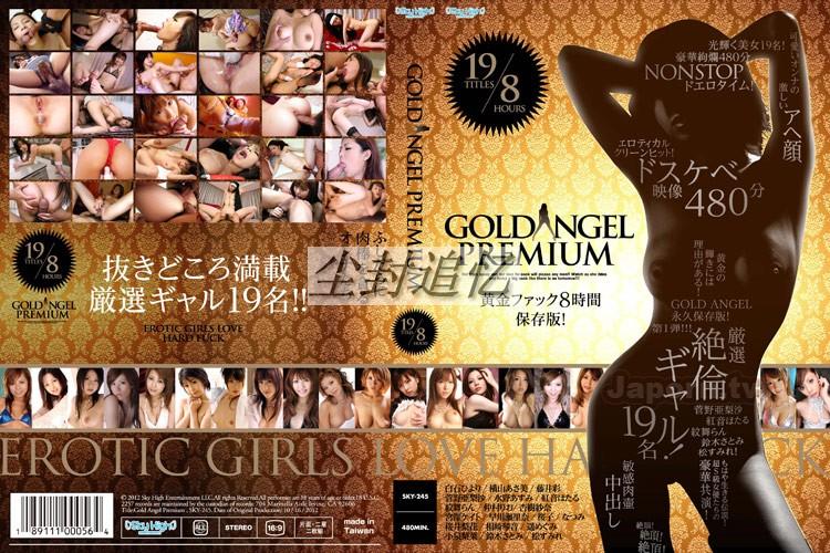 Gold Angel Premium 高級黃金天使(下篇)